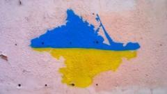 Северная Корея издала атлас мира с «российским Крымом»