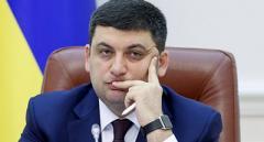 Гройсман рассказал, когда в Украине стартует индексация пенсий