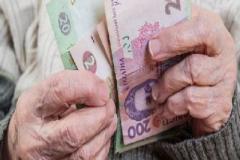 В Пенсионном фонде объяснили, кто получит самую большую пенсию