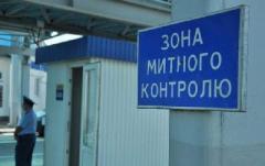 Задержана украинка, пытавшаяся вывезти в Москву необычную контрабанду