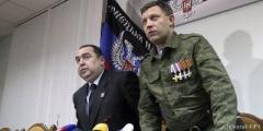 Дело Плотницкого передали в Киев