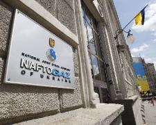 """""""Нафтогаз Украины"""" с 1 ноября поднимает цену на газ для промышленности"""