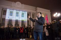 Саакашвили надолго «засел» под Радой: названы сроки