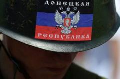 Российские военные на Донбассе получают «документы граждан «ЛДНР»