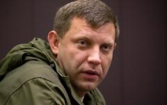 """Новая выходка главаря """"ДНР"""": Захарченко объявил оккупированное Седово """"закрытой зоной"""" и запретил боевикам пускать туда наблюдателей ОБСЕ"""