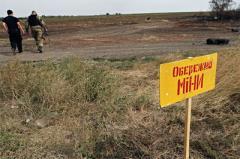 Донбасс становится одним из самых заминированных регионов в мире