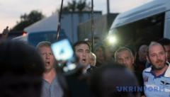 """Суд признал виновным Саакашвили в """"прорыве границы"""""""