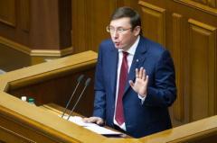 Луценко: Протесты под Радой финансируют граждане Грузии, деньги завозили на частных самолетах