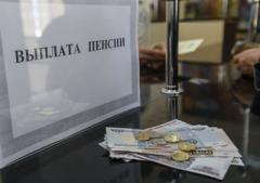 """В каком случае приостановят выплату пенсий в """"ДНР"""""""