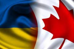 Украина получила заманчивое предложение от Канады и уже дала ответ