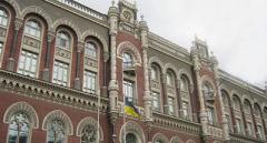 Нацбанк не будет запрещать российский рубль в Украине