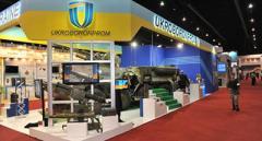 «Укроборонпром» не пустил аудиторов для проверки