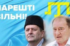 Умеров и Чийгоз прилетят в Киев завтра в 13.50