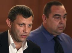 Россияне грозят судами главарям боевиков на Донбассе