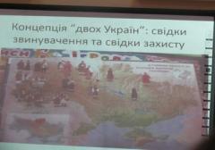 В Мариуполе развенчали мифы о Донбассе