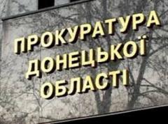 В Донецкой области арестован вербовщик, который работал на боевиков «ДНР»