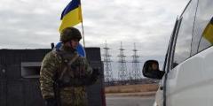 КПВВ на Донбассе переходят на новый график работы