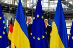 Ассоциация с ЕС: в Украине готовят новую реформу