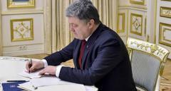 Порошенко подписал закон о повышении пенсий
