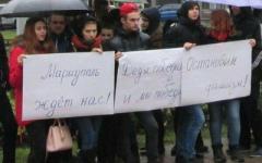 В Донецке сепаратисты собрали митинг