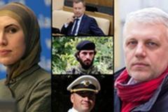 От Шеремета до Окуевой: Как власть реагирует на резонансные убийства в Украине