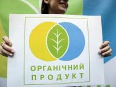 Органические продукты будут маркироваться специальным государственным логотипом