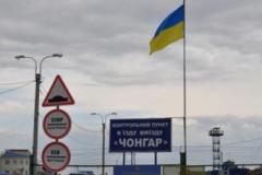 Оккупанты полностью перекрыли движение через админграницу между Украиной и Крымским полуостровом