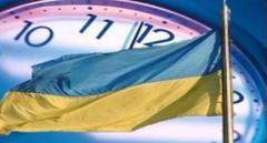 Украинцы просят отменить переход на летнее и зимнее время