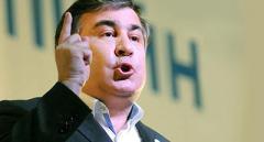 Саакашвили сообщил о планах судиться с миграционной службой