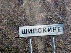 В разбитом Широкино решили ввести администрацию