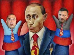 Волкер о конфликте на Донбассе: Это управляется Россией