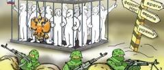 РФ прогнозируют исчезновение с карты цивилизованного мира
