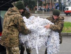 Воинам АТО передали маскировку