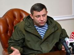 """Соцсети: """"власти ДНР"""" обобрали детей"""