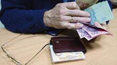 В Кабмине пообещали доплатить в ноябре тем, кому не пересчитали обновленные пенсии