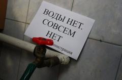 Луганск останется без воды!
