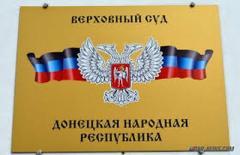"""Смертная казнь с конфискацией имущества: у Захарченко вынесли резонансный """"приговор"""" насильнику и убийце ребенка"""