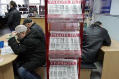 Названо число украинцев, получающих зарплату ниже минимальной