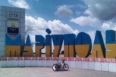 Угроза захвата Мариуполя с моря и сухопутным путем остается актуальной