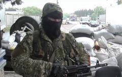 """В Славянске задержали боевика """"ДНР"""""""