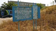 В ООН обеспокоены обстрелами Донецкой фильтровальной станции