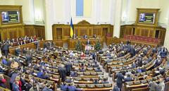 Рада приняла закон о ЖКХ-услугах: что ждет украинцев?