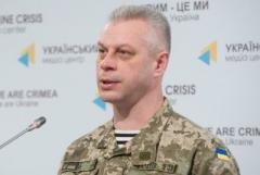 """Луганское направление: стрельба вслепую из запрещенных """"стволов"""""""