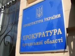"""""""Мэр"""" оккупированного Алчевска пойдет под суд"""