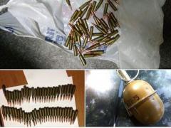 В Покровской оперзоне изъяли гранату и патроны