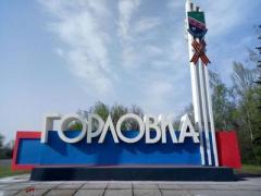 Представителей СММ ОБСЕ пугали в Горловке