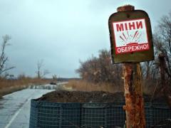 Знаки и мины остановили наблюдателей ОБСЕ на Донбассе