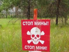 8 человек в саперных костюмах: новости о разминировании Донбасса