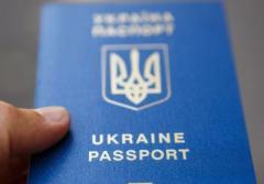 Биометрический паспорт теперь можно заказать по интернету