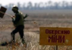 На растяжке в районе Марьинки подорвался житель Донецка